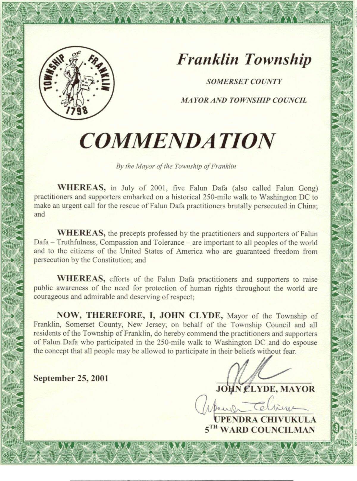 Clearwisdom Photo Archive With Regard To Life Saving Award Certificate Template Awards Certificates Template Letter Of Commendation Certificate Templates Life saving award certificate template