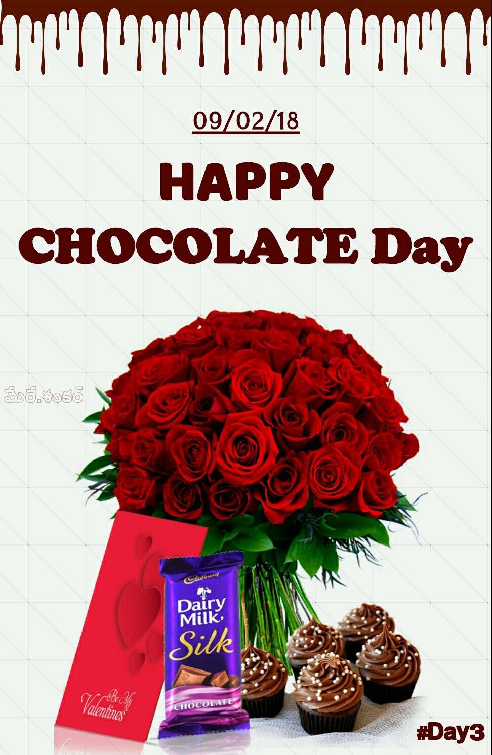 Pin By Marylin On Valentine S Day Sms Happy Chocolate Day Chocolate Day Happy Valentine Happy chocolate day images 2021 dairy