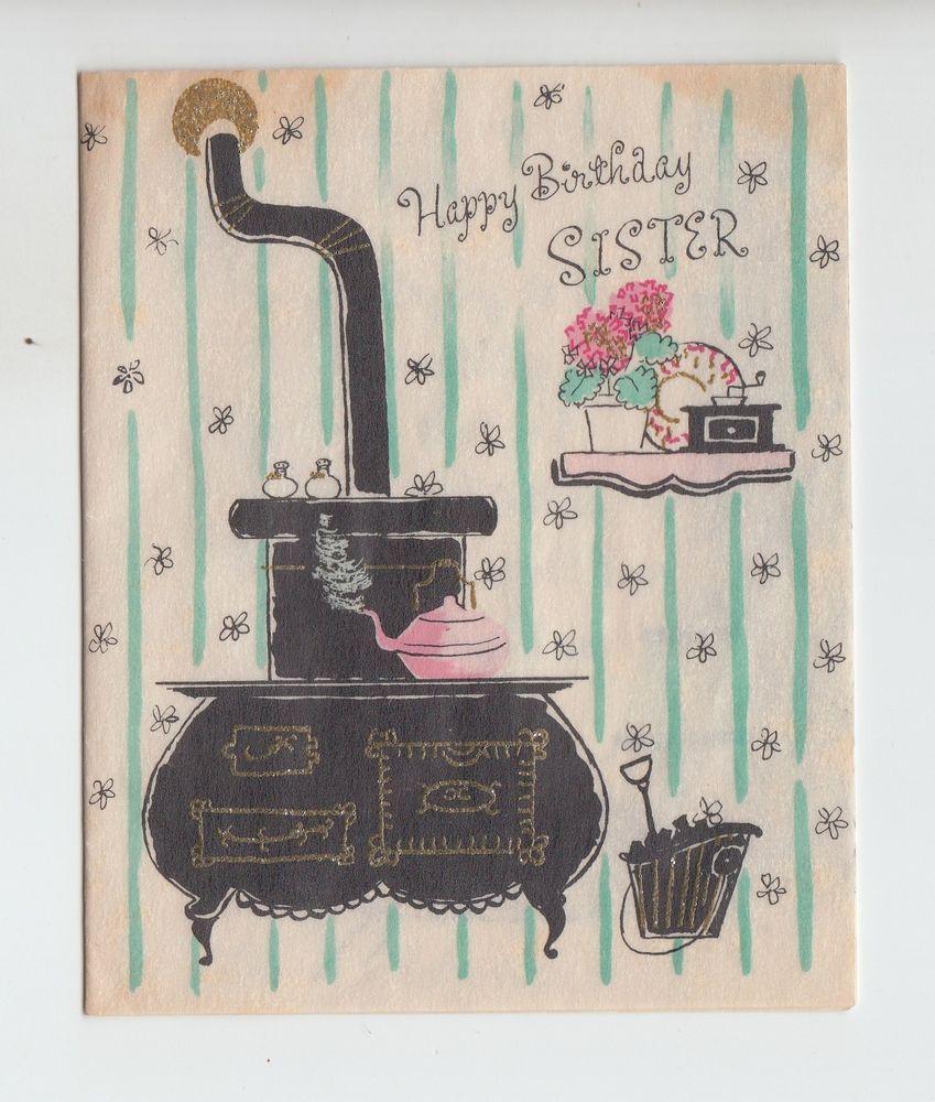 Vintage Potbelly Stove Tea Kettle Happy Birthday Sister