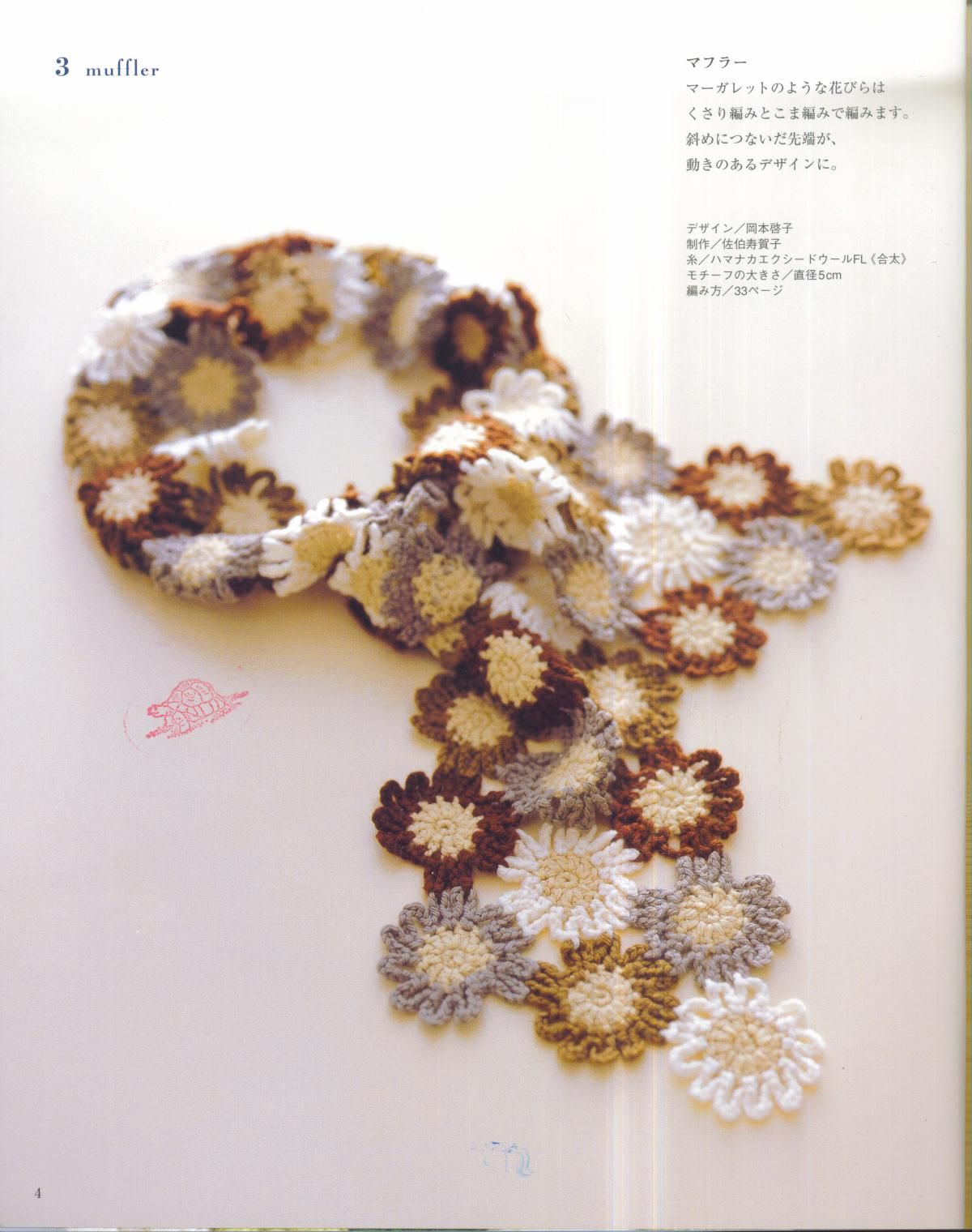 Flor Japonesa PAP & Invitacion- Extractado del blog de http ...