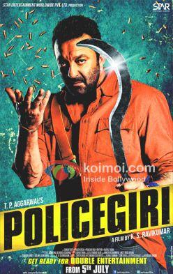 Policegiri | Teaser Promo | Feat. Sanjay Dutt
