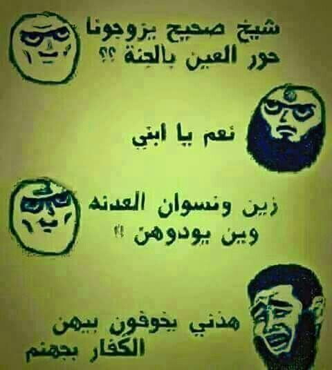 هههههه Arabic Calligraphy Calligraphy