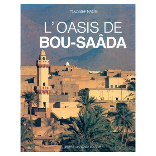 اجمل صور مدينة السعادة بوابة الصحرى (بوسعادة) - منتدى اللمة الجزائرية