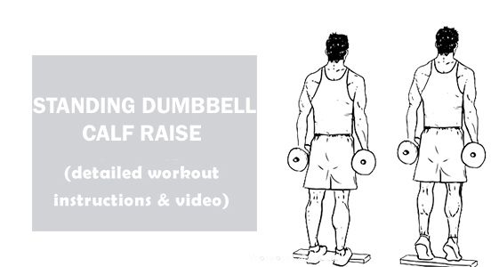 How To Do Standing Dumbbell Calf Raise Workouttrendscom