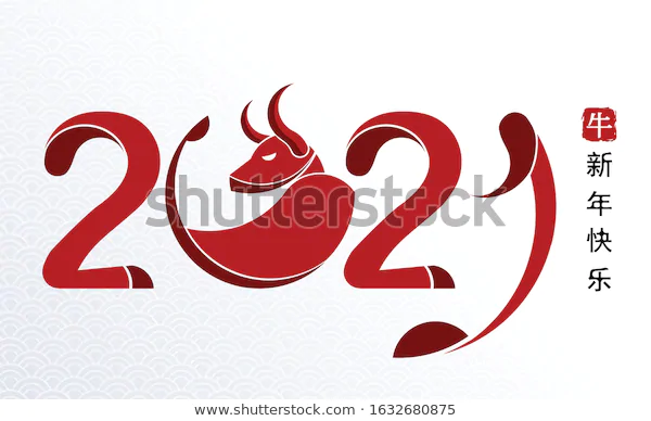 Chinese New Year 2021 Year Ox Stock Vector (Royalty Free