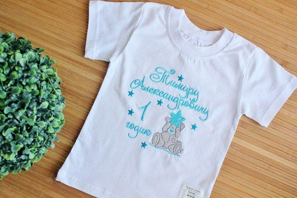 Teddy Bear Happy Christmas machine embroidery design