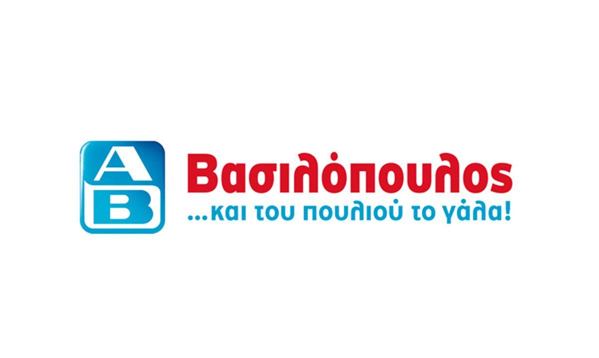 aa9725262f ΑΒ Βασιλόπουλος Προσφορές