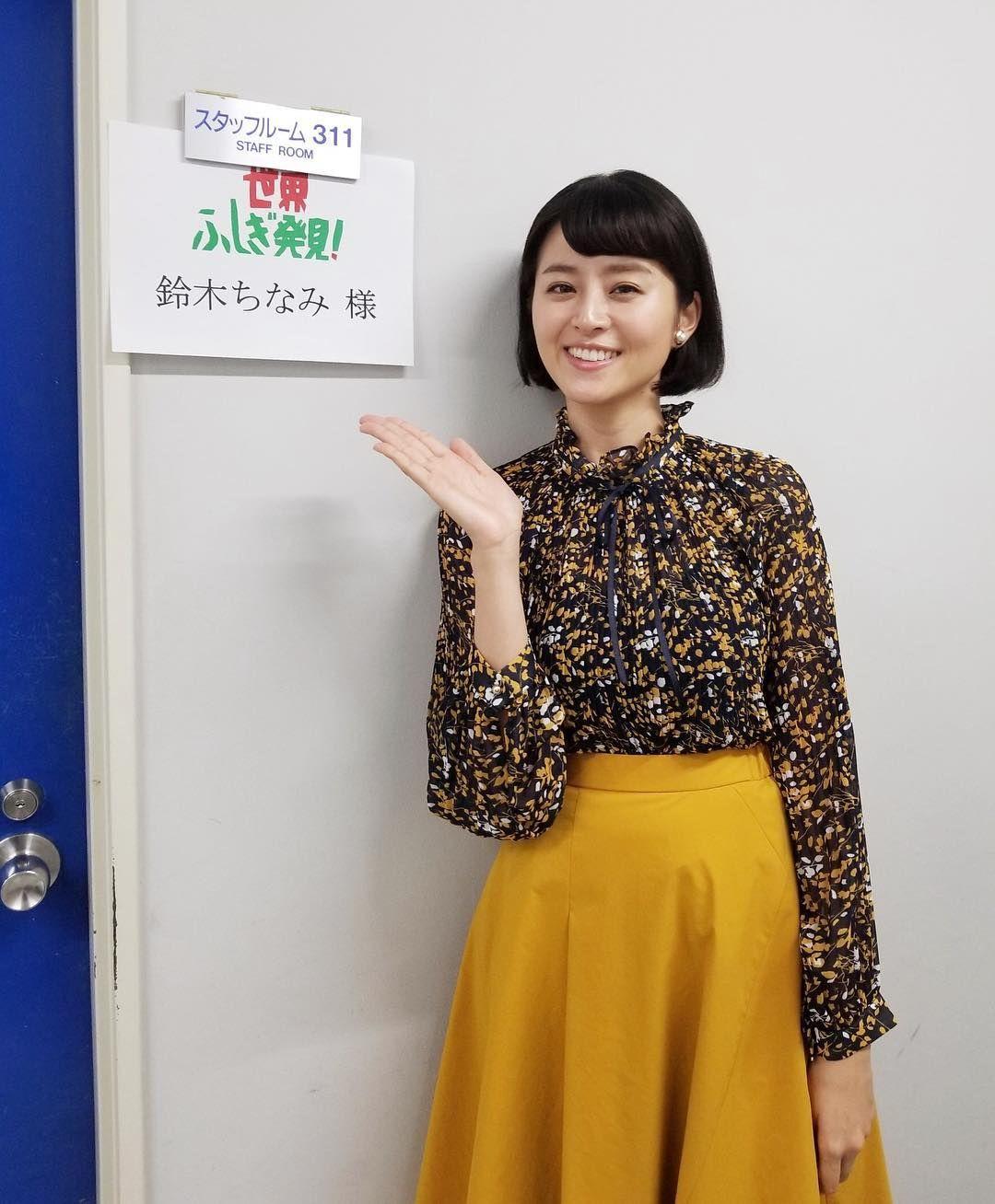 鈴木 ちなみ instagram 鈴木ちなみ - Wikipedia