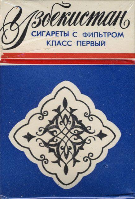 купить узбекский сигареты