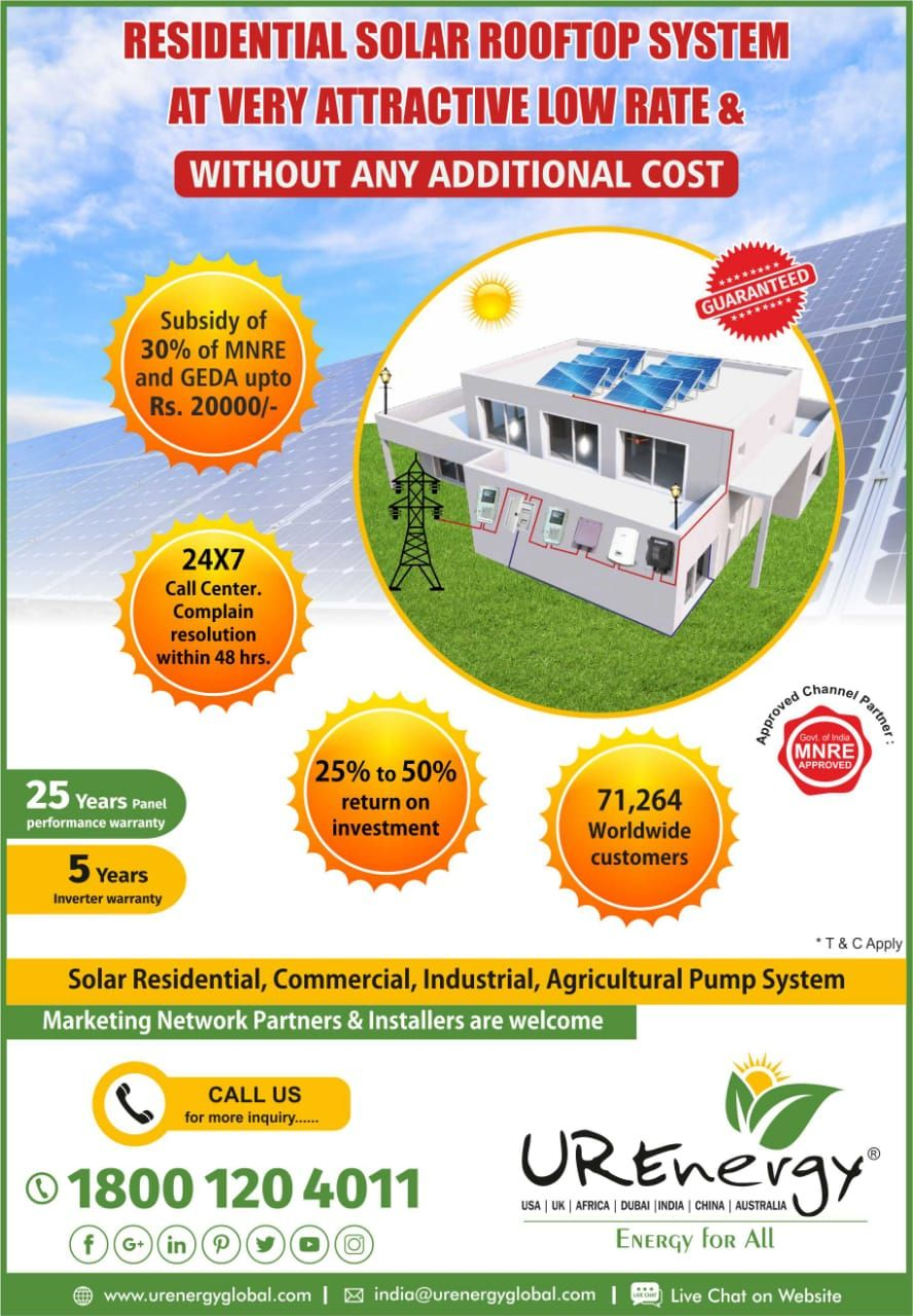 Residential Solar Rooftop System At Very Attractive Low Rate Without Any Additional Cost Guaranteed Subsid Residential Solar Solar Residential