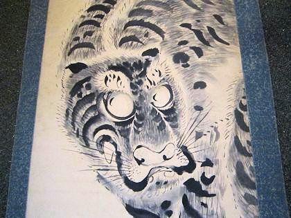 「八方睨みの虎の掛軸」 目玉の描かれていなところがミステリアス(^-^;