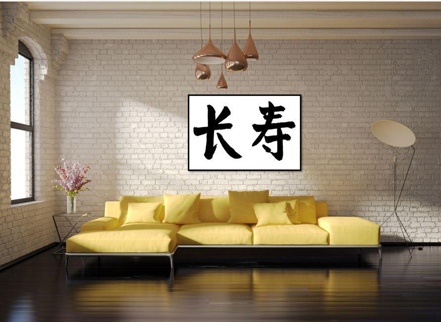 תמונה לבית שרוצה ברכה http://www.roomsgallery.co.il/product/%D7%90%D7%A8%D7%99%D7%9B%D7%95%D7%AA-%D7%97%D7%99%D7%99%D7%9D/