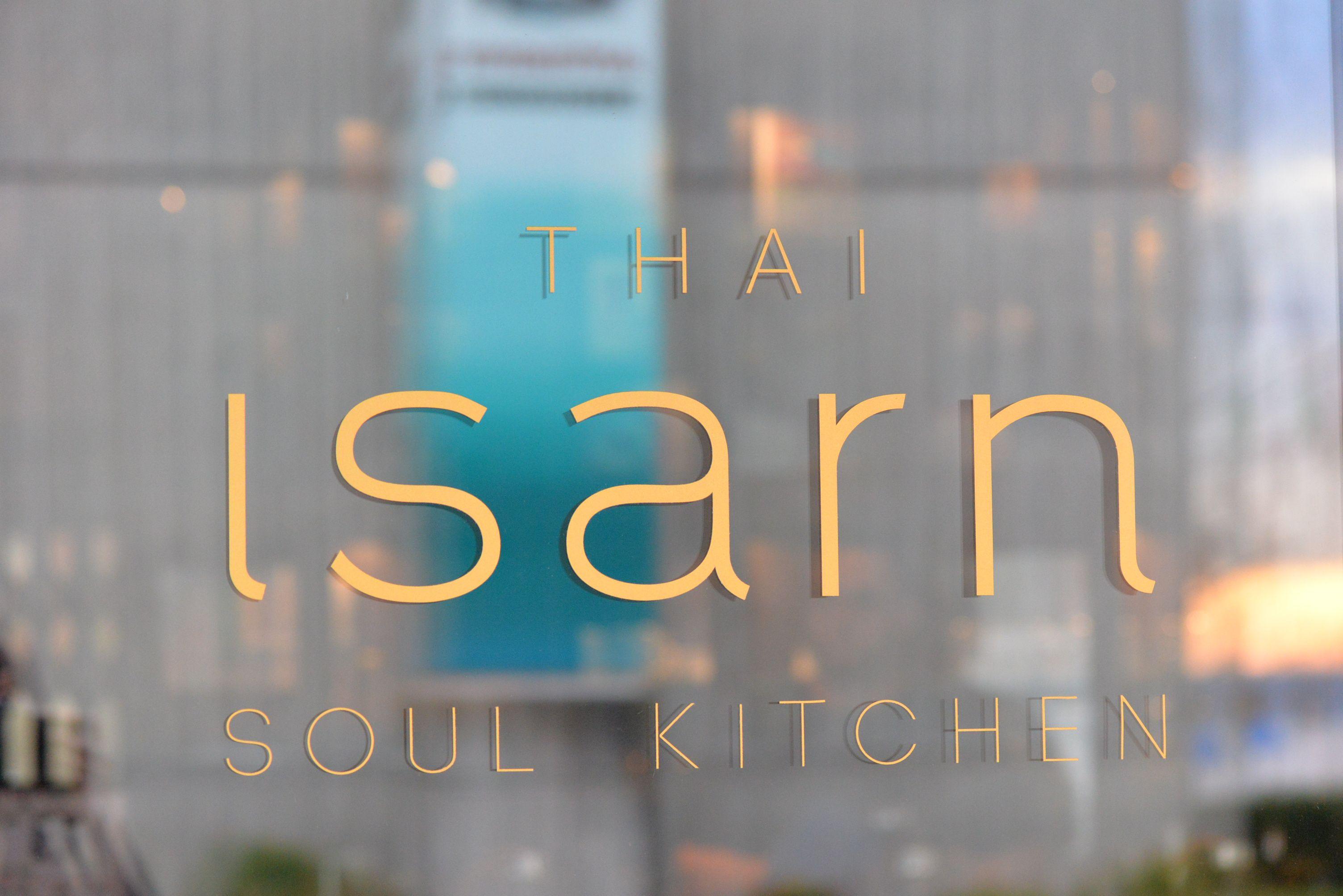 Isarn Thai Soul Kitchen | Isarn Kitchen Interior | Pinterest