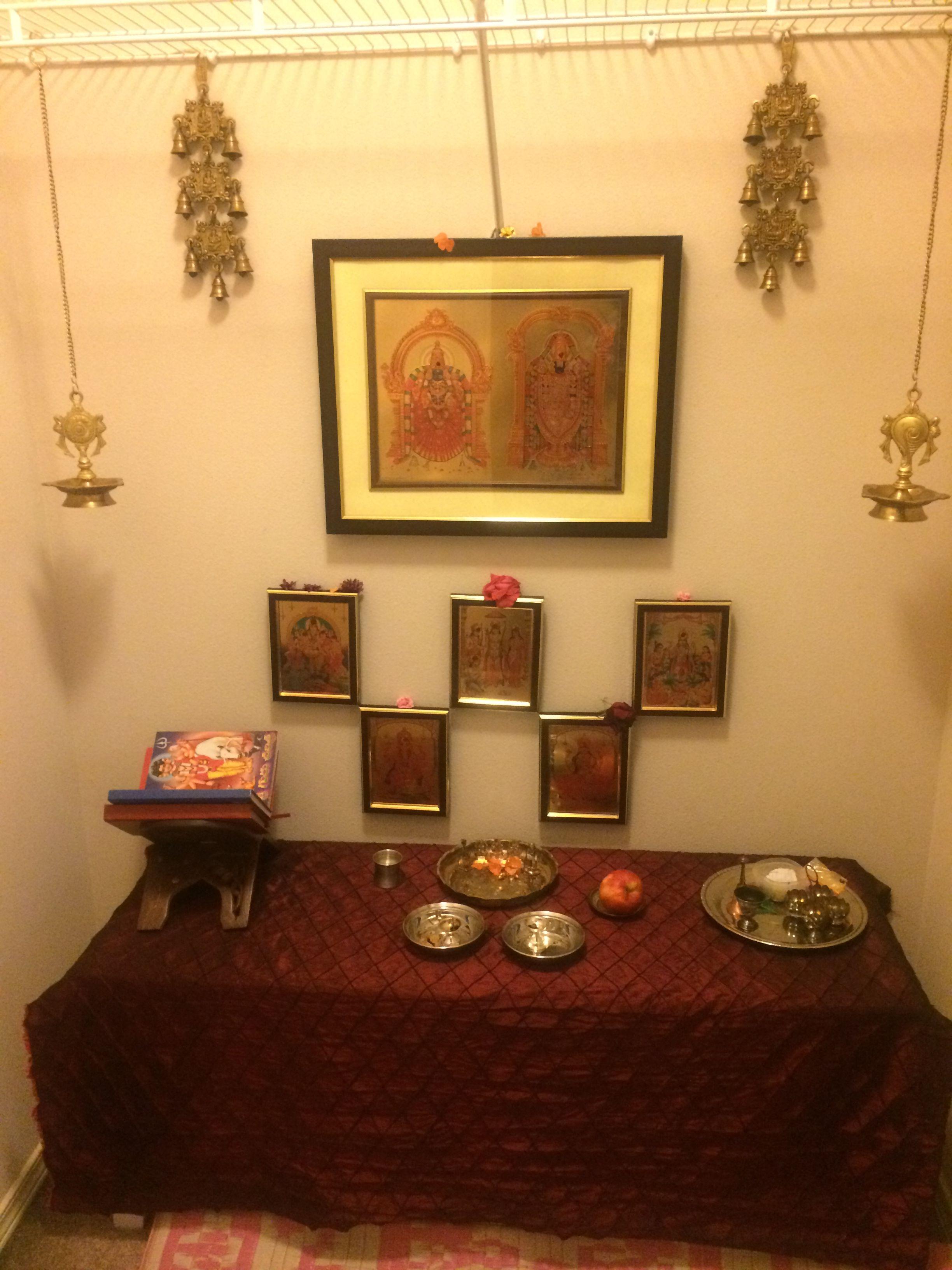 Pooja Mandir | Pooja rooms, Puja room, Pooja room design