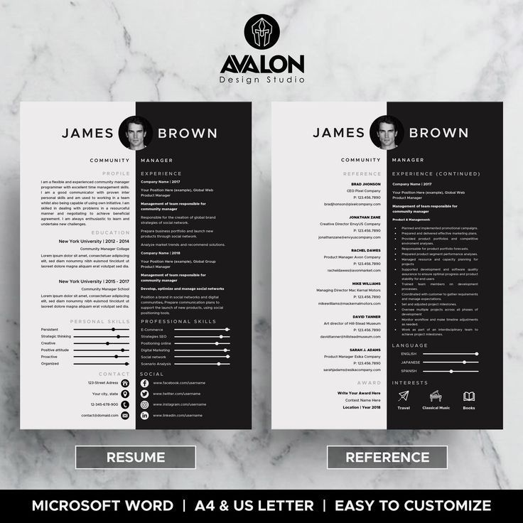 Creative Resume template for MS Word, 3 Pages