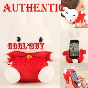 Amazon.com: Cool Buy Authentic Plush Toy Case for iPhone 4 iPhone 4S LG connect phone and iTouch-- Best Quality With One Year Warranty only From Cool Buy-- Cute Red Rabbit: Cell Phones & Accessories
