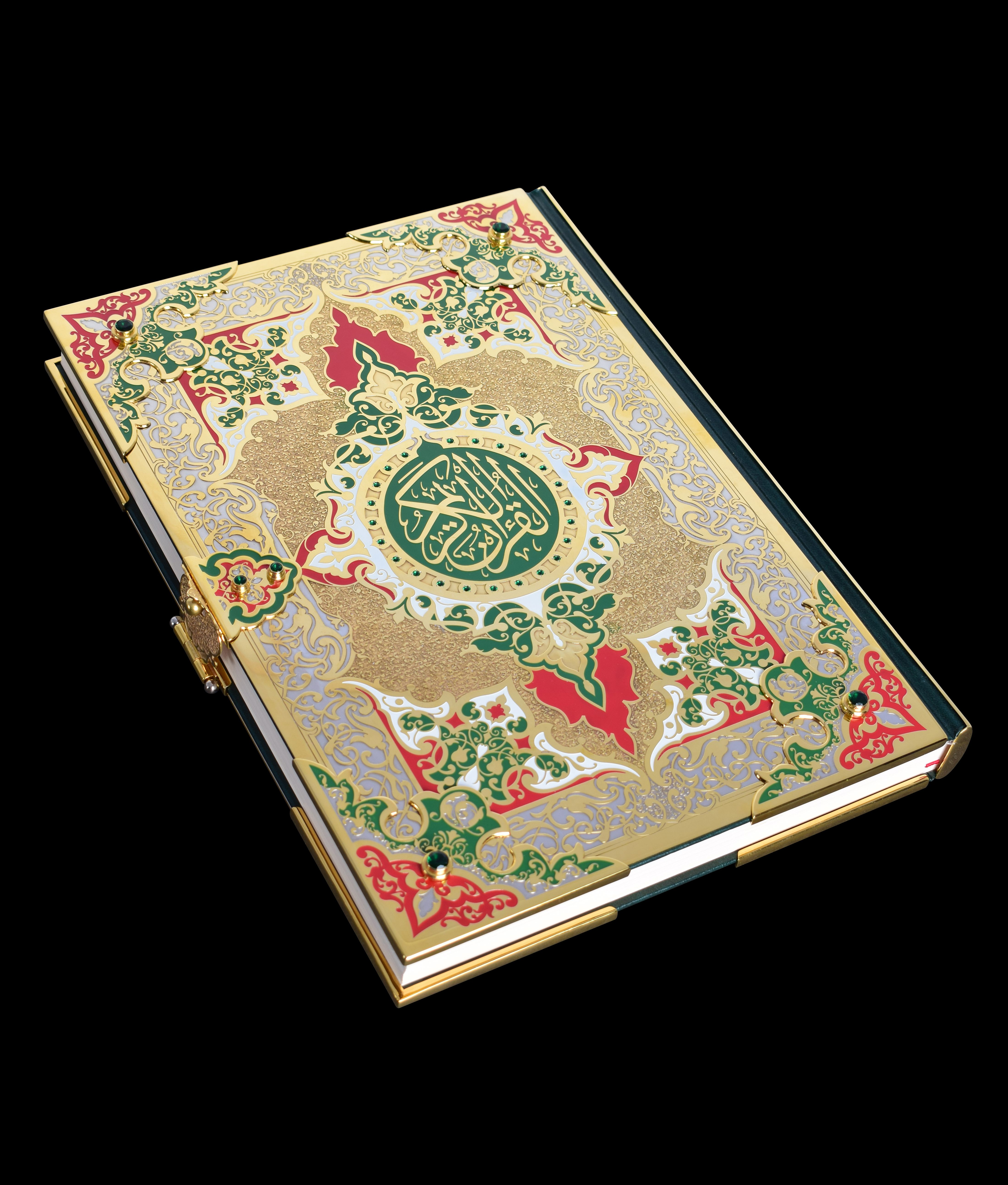 The Quran is presented in the Gift Gallery as an author's
