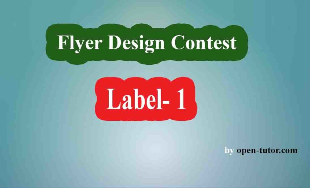 First Read Then Submit The Form Contest Name Flyer Design This