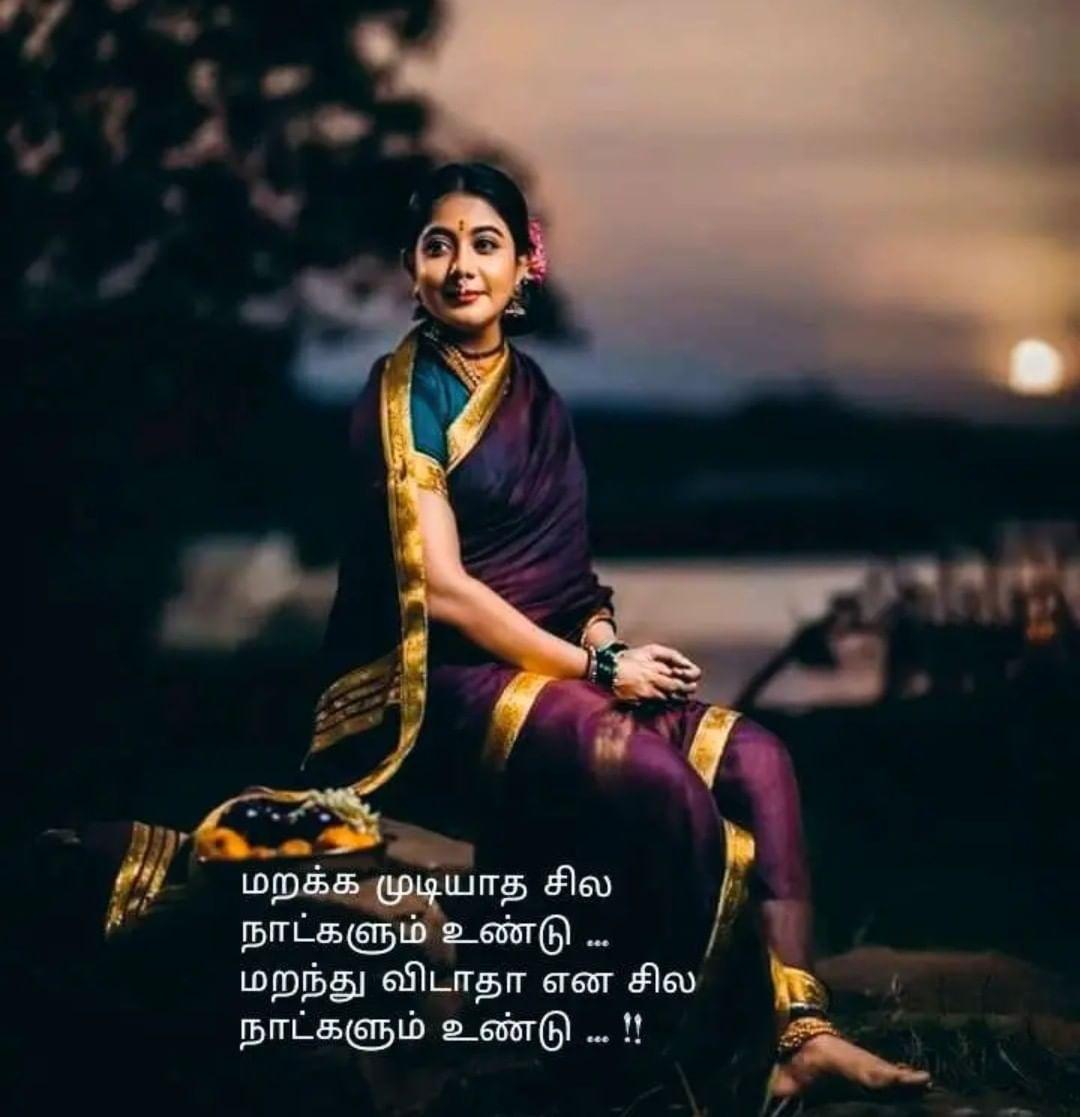 Tamil Quotes On Instagram Quotes Tamilquotes Besttamilquotes Quotes Motivationalquotes Smile D Tamil Love Quotes Best Lyrics Quotes Love Failure Quotes