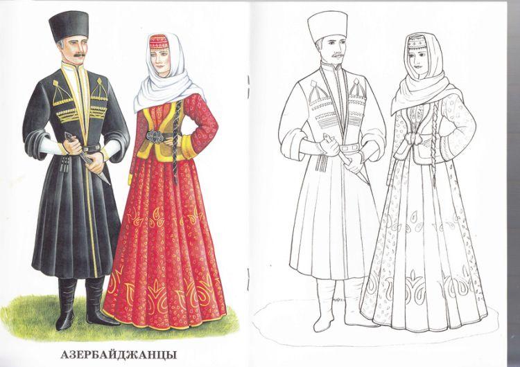 Gallery Ru Foto 2 Nacionalnye Kostyumy Lenadep Raskraski Narodnyj Kostyum I Rossiya