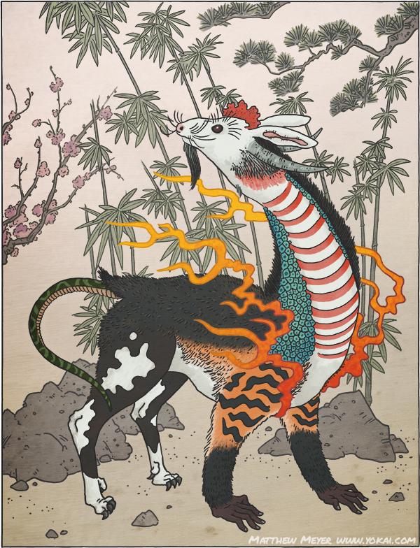 Yokai Japanese Tiger Tattoo