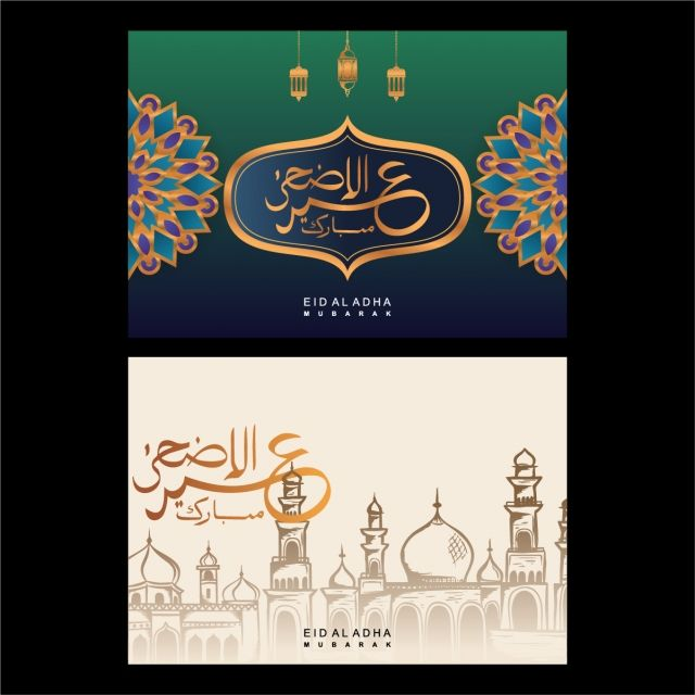 Eid Al Adha Set Banner Design With Hand Drawn Mosque And