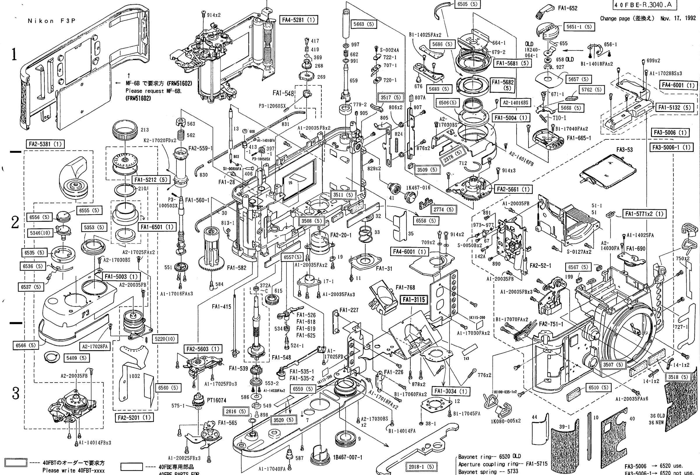 Nikon Camera Parts Diagram Nikon F3 P Parts Diagram