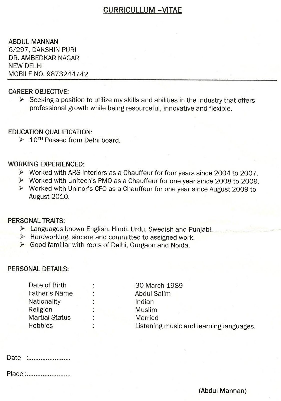 Pin On Resume Format Free Download