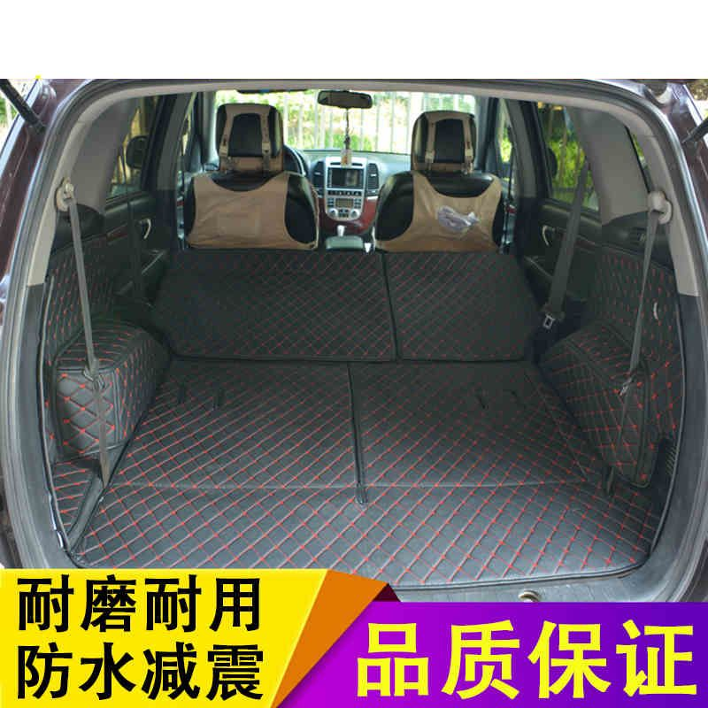Car Trunk Mat Custom For Hyundai Santa Fe 2006 2007 2008 2009 2010 2011 2012 Inokom Santa Fe 3d Car Styling Carpet C Car Trunk Interior Accessories Cargo Liner
