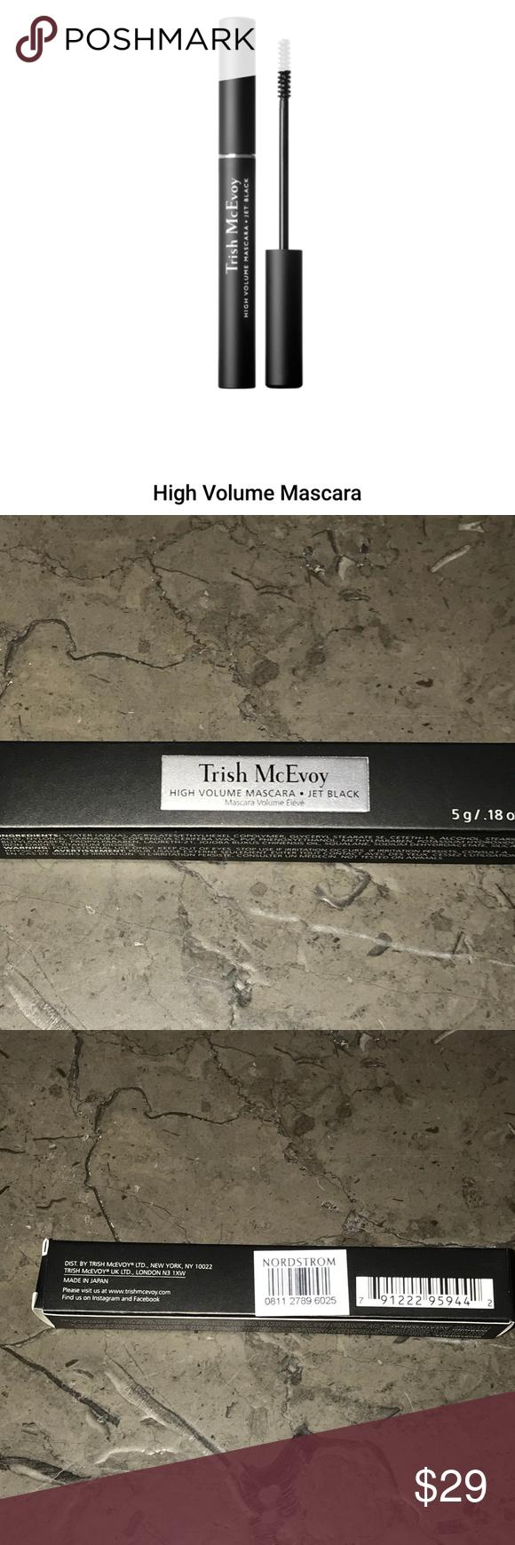 Trish McEvoy High Volume Tubular Mascara NWT Trish