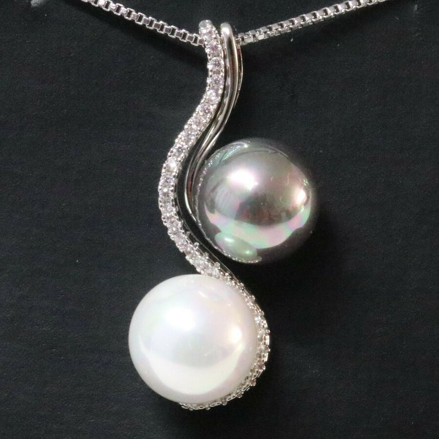 10mm Aaa White Akoya Black Tahitian Pearl Diamond Pendant Necklace Women Jewelry White Akoya White Pearl Bracelet Birthday Jewelry Gift Tahitian Pearl Pendant