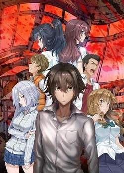 Trinity Seven 01 Vostfr : trinity, seven, vostfr, Ousama, Animation, VOSTFR, Animes-Mangas-DDL, Https://animes-mangas-ddl.net/ousama-game-the-animation-vostfr/, Anime,, Kings, Game,, Anime