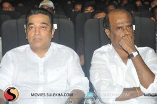 Kumki Audio Launch - D. Imman Musical - Photo