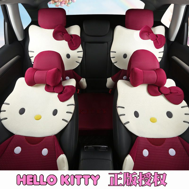 2016 Winter NEW LISTING Hello Kitty Car Seat Cushion Seat