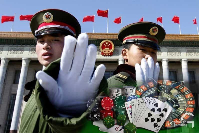 Китай зона казино казино напитки
