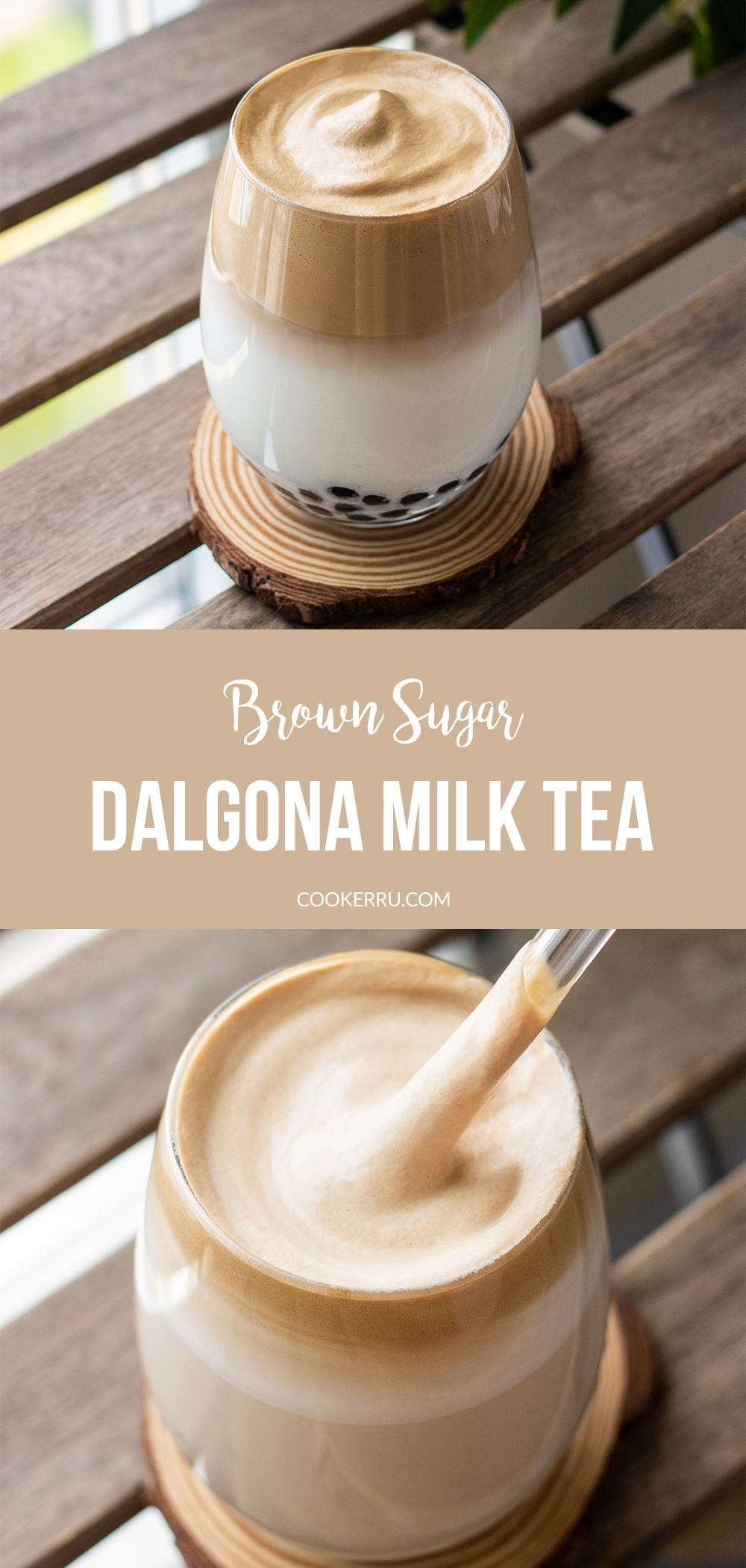 Brown Sugar Dalgona Milk Tea Cookerru Recipe in 2020