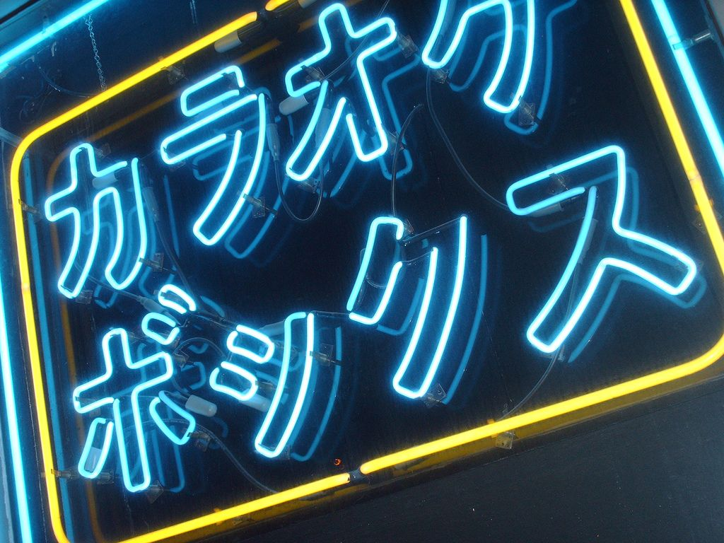 turning to? Neon signs, Neon, Blue bayou