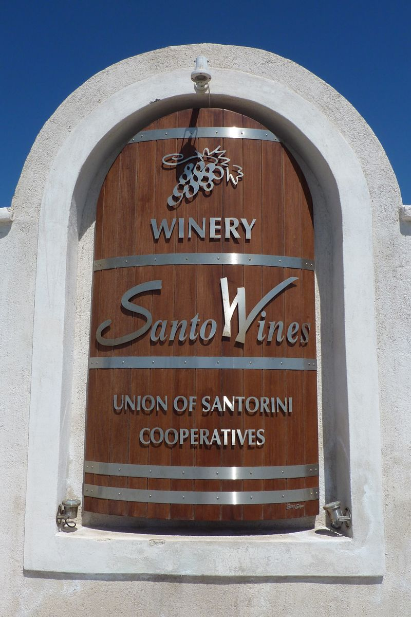 Santorini, Santo Wines