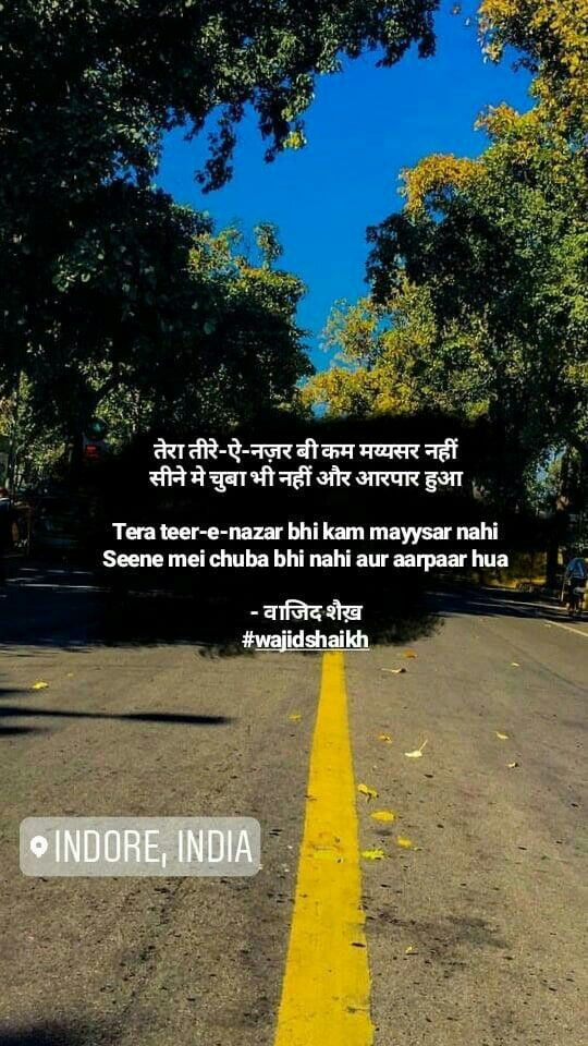 Top 20 poets of India ,Here is wajid shaikh, From indore