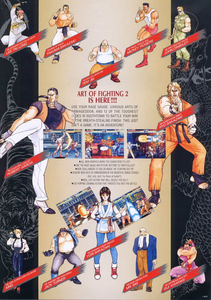Art Of Fighting 2 Art Of Fighting Snk Playmore King Of Fighters
