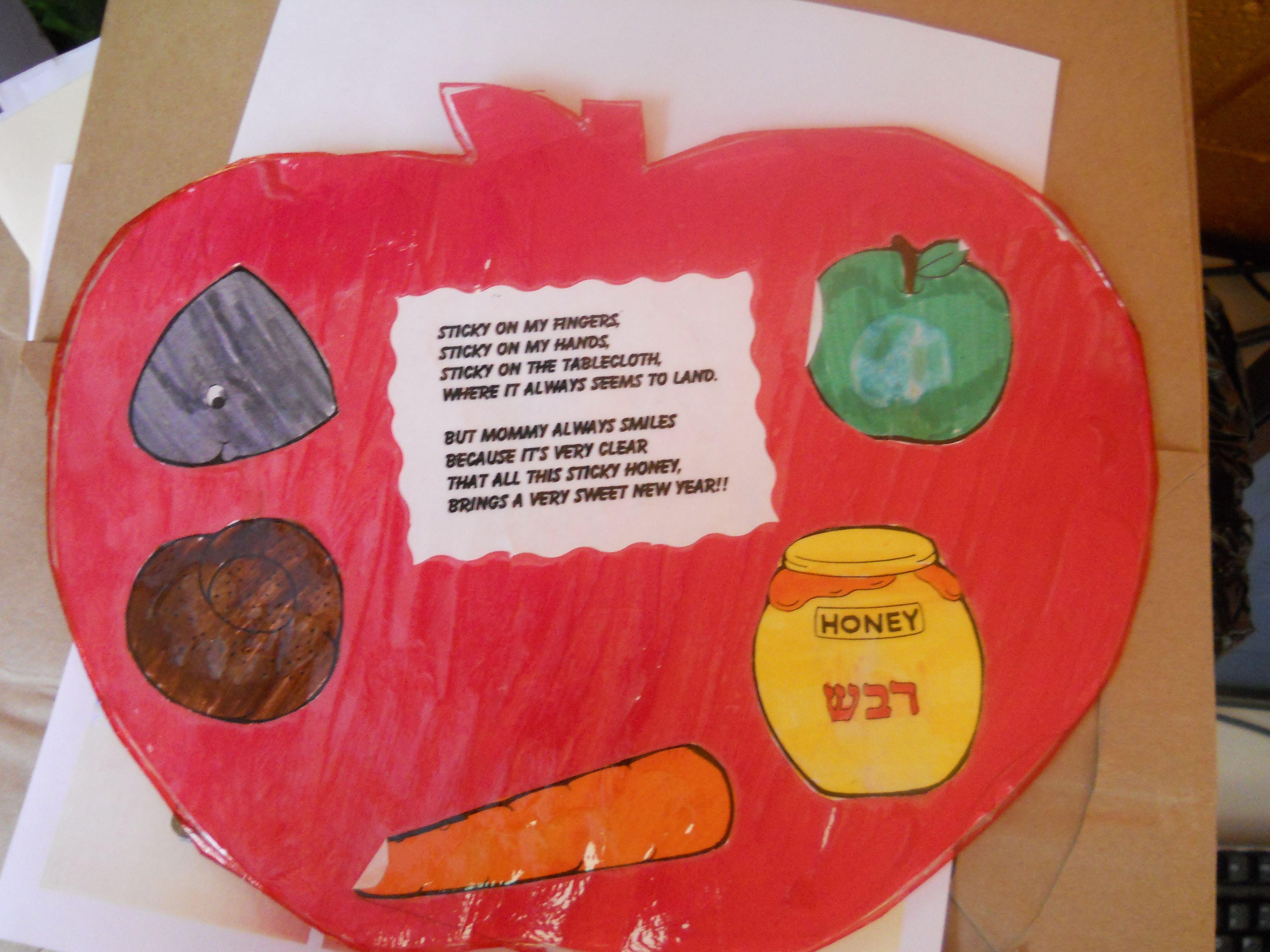 Rosh Hashana Honey Place Mat I Miss Sending My Kids To A Jewish Preschool They Always Came