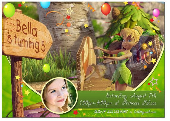 Tinkerbell Invitation Printable Tinkerbell Birthday Party