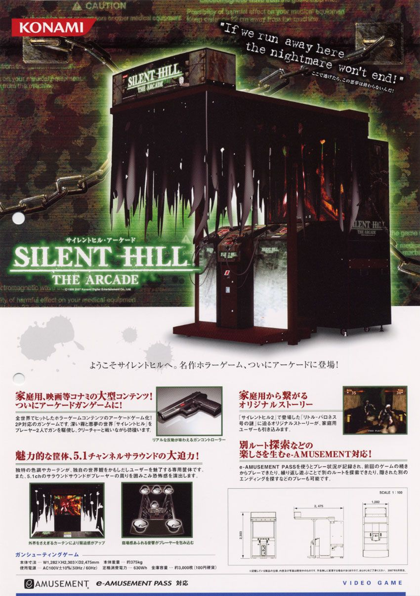 Silent Hill The Arcade