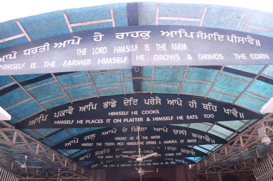 Langar Hall At Golden Temple Amritsar Superb Quotes