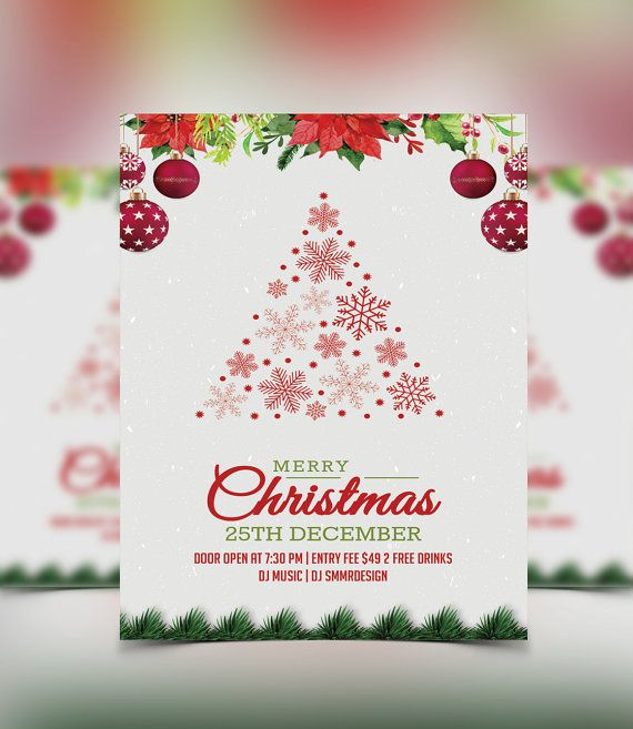 Christmas Party Invitation Flyer Christmas Invitation Card
