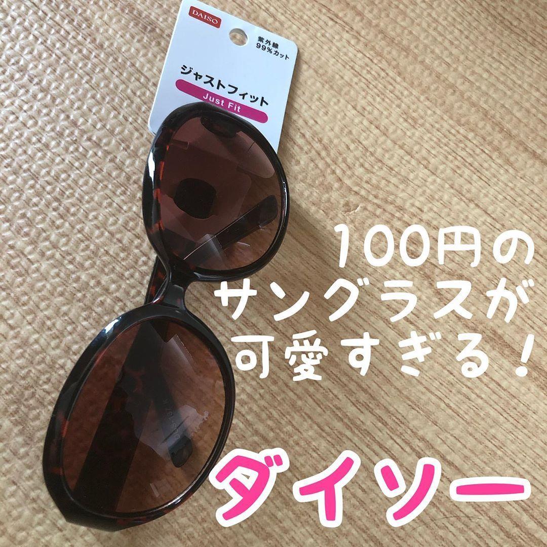 Mikoto On Instagram 先日ダイソーで買ったサングラスが かわいかったんです 本当はエピレタ用に買ったんですが 大きめのレンズが高見えでいいなー エピレタを使うときに 完全に光が 防げるわけではないですが ない時より目の