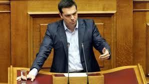Read article about Τσίπρας: Βιώσιμο ασφαλιστικό με κοινωνική δικαιοσύνη on tromero