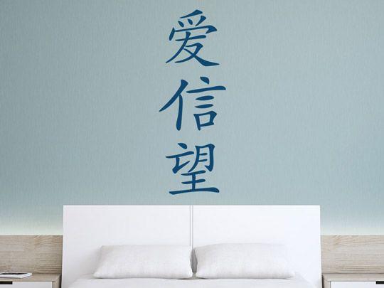 wandtattoo liebe glaube hoffnung als chinesische schrift im schlafzimmer. Black Bedroom Furniture Sets. Home Design Ideas