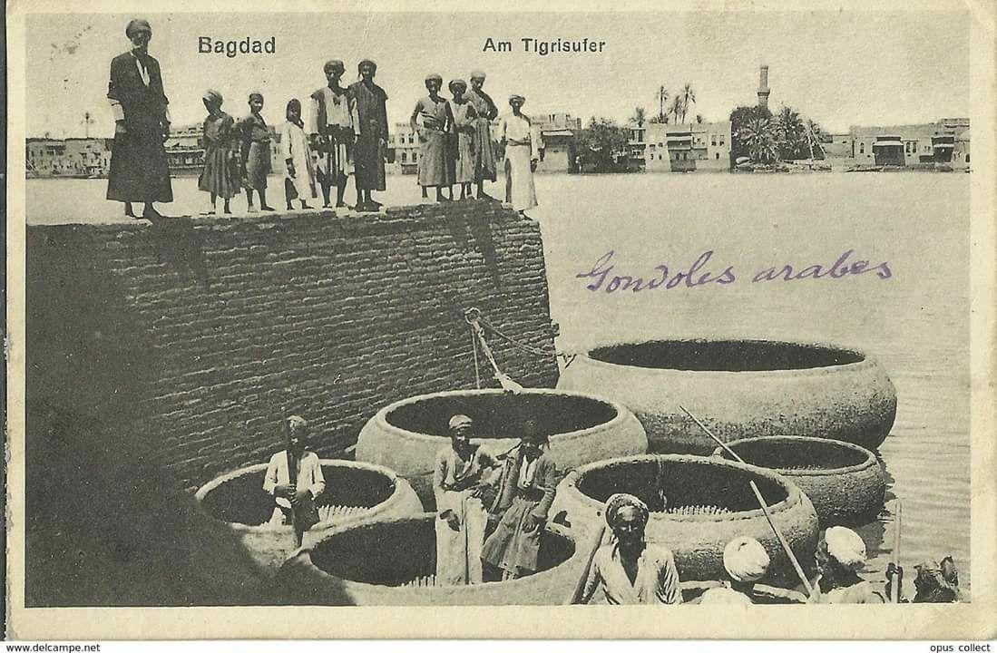 صورة قديمة من التراث العراقي البغدادي بداية القرن الماضي Baghdad Iraq History