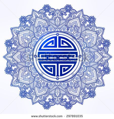 Stock Vector Longevity Strong Health And Good Luck Mandala